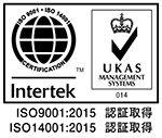 ISO9002(ISO9001)ISO14001認証取得